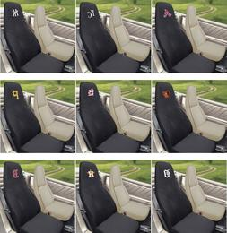 MLB Auto Seat Covers - Choose Your Team